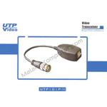 UTP Video CCTV 101P-II