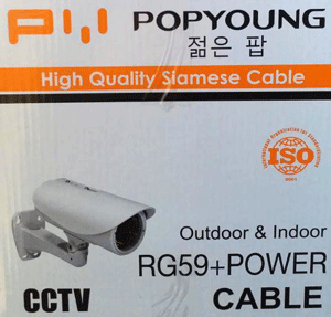 Kabel CCTV RG59+Power PopYoung