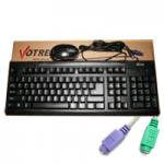 keyboard-mouse-paket-votre-ps2