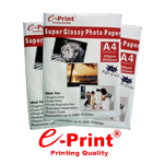 Photo Paper Glossy A4 230gsm