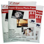 paper-photo-eprint-glsy-hg-
