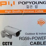 Kabel CCTV RG59+Power
