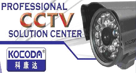 Update harga terbaru paket Camera CCTV Kocoda
